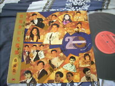 a941981 1989 Polygram LP Alan Tam Paula Tsui Chris Wong Hacken Lee Shirley Kwan