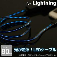 Illuminate Glow Lightning LED Cord Cable USB Charger for iPhone iPad iPod (Blue)