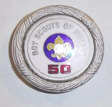 50th Boy Scouts of Nippon Bolo Mint MH7