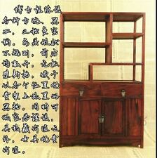 """Dollhouse Furniture Mahogany Bookcase with opening drawers~1:6 & 1:4 12"""""""