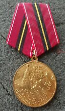 RUSSIAN  MEDAL 65 YEARS of the   defence of Moscow  WWII