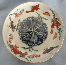 "Antique Japanese Arita Choshun Carp Bowl 4.75"" d. c.1830"