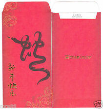 MRE * CIMB Group CNY Ang Pau / Red Packet #10