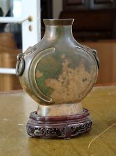 ANTIQUE CHINESE ARCHAIC BRONZE MOONFLASK WINE VESSEL VASE WITH HARDWOOD STAND