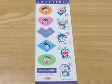 JAPAN DORAEMON Stamps x 5 Never Used Free Shipping No.4