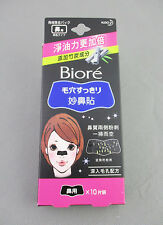 BLACK KAO BIORE NOSE PORE PACK STRIPS LADY/WOMEN (EXP:2019)