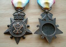 MEDALS - KABUL TO KANDAHAR STAR 1880 - FULL SIZE