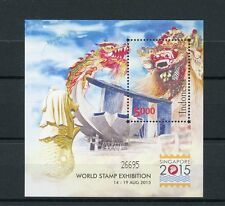 Indonesia 2015 MNH Singapore 2015 World Stamp Exhibition 1v S/S Merlion Stamps
