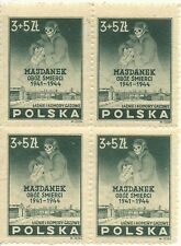 Rare WWII 1946 Poland Majdanek Death Camp Block of 4 Stamps, Nazi SS W/Gas *MNH*