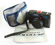 SMENA 35 Russian Lomo Camera EXCELLENT