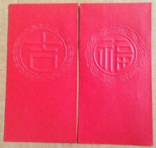 S'pore Ang pow red packet Standard Chartered 2 pcs new 2014
