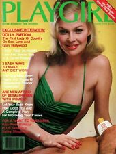 PLAYGIRL August 1978 DOLLY PARTON 9 to 5 Jeremy Alves centerfold