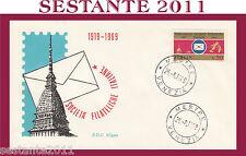 ITALIA FDC SILIGATO FEDERAZIONE SOCIETà FILATELICHE ITALIANE 1969  MESTRE G216