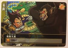 Data Carddass Dragon Ball Kaï Dragon Battlers Prism S005-2