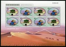 China PRC 2003-6 Bell Tower & Mosque Joint Issue 3434-45 Kleinbogen ** MNH