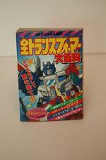 Transformers Japanese G1 Art & Story Book Rare Japan Takara 1988 Masterforce