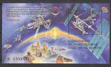 Russia 1999 Space Station/ISS/Communication Satellites/Radio 1v m/s (n26791)