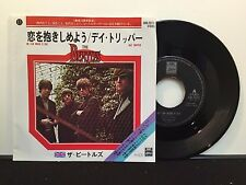 """The Beatles - We Can Work It Out / Day Tripper Odeon EAR-20231 7"""" 45rpm Japan Im"""