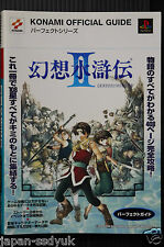 Genso Suikoden II Perfect Guide Konami Official Book