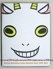 Cuticle Detective Inaba schedule book 2013-2014 promo official pocket book anime