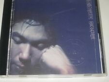 chinese CD huang ming wei CD 黄名伟 恋恋情深