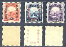 China 1948 Parcel Surch as Gold Yuan Stamps (3v Cpt)o MNH