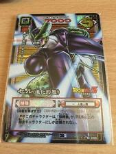 Carte Dragon Ball Z DBZ Card Game Part 05 #D-398 Prisme (Version Booster) 2004