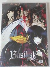 New Basilisk 3-DVD Complete Collection Episodes 1-24 TV Anime Series