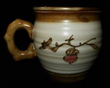 Vintage Asian Stoneware Ceramic Tea Infuser Mug Cup 1978