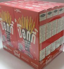 10 x 47G Glico Pocky Chocolate Flavour Biscuit Stick Snack Party Delicious New