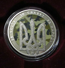 Ukraine 5 UAH 2015 year colour coin - DAY OF DEFENDER OF UKRAINE