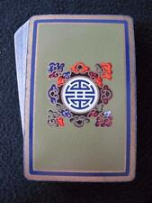 VINTAGE 1960's PACK DECK of FOURNIER PLAYING CARDS - CHINESE ORIENTAL DESIGN
