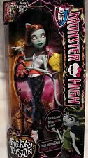 """Monster High Scarah Screams Doll 11"""" Freaky Fusion Series Unopened *NEW* 2014"""