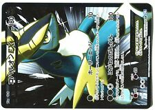 POKEMON JAPANESE HOLO N° 073/070 COBALION EX 2nd Edition FULL ART 180 HP Attk100