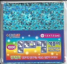 30 Sheets 7.5cm Holographic and Pearl Paper suitable for Origami and Papercrafts