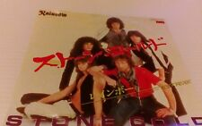 "RAINBOW STONE COLD 7"" P/S WITH ROCK FOREVER japanese import very rare ex ex"