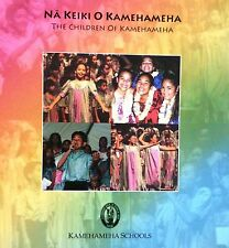 Na Keiki O Kamehameha Schools cd The Children We Make A Rainbow