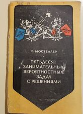 Russian Soviet USSR vintage book of problems probability theory interesting task