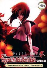 DVD Higurashi No Naku Koroni Kaku Outbreak OVA DVD Box Set + Free Gift