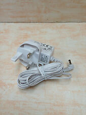 BT BABY MONITOR 200 /250 SPARE POWER SUPPLY