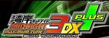 Wangan Maximum Tune 3DX+ - 820HP - LvL46 Dress Low Rank - 5 Cards