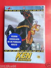 dvds ken il guerriero n. 24 ken the great bear fist hokuto no ken yamato video f