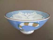 Arita Yaki Rice Bowl with Smiling Cat Blue Arita Ware Made in Japan