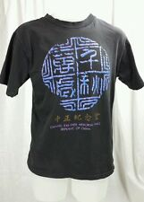 Vintage Republic of CHINA SOUVENIR Adult Small  T-shirt  Cotton Chiang Kai-Shek