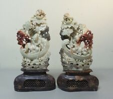 UNUSUAL PAIR ANTIQUE CHINESE HAND CARVED HARDSTONE FIGURINES, CARVED STANDS
