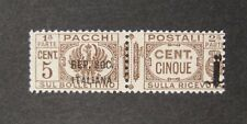 """ITALIA ITALY1944 GNR R.Sociale """"PACCHI Postali del 1927 -32 SVR """" 5c. MNH** sign"""