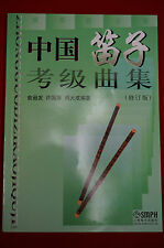 CHINESE DIZI REPERTOIRES COLLECTION FOR GRADE TEST