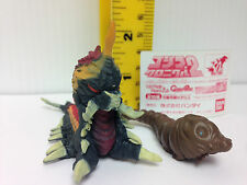 GODZILLA CHRONICLE 2 MOTHRA LARVA & BATTRA LARVA / GASHAPON HG