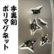 Japanese Shuriken Throwing Knife Magnet Ninja Weapon