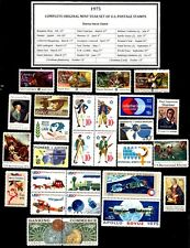 1975 COMPLETE YEAR SET OF MINT NH (MNH) VINTAGE U.S. POSTAGE STAMPS